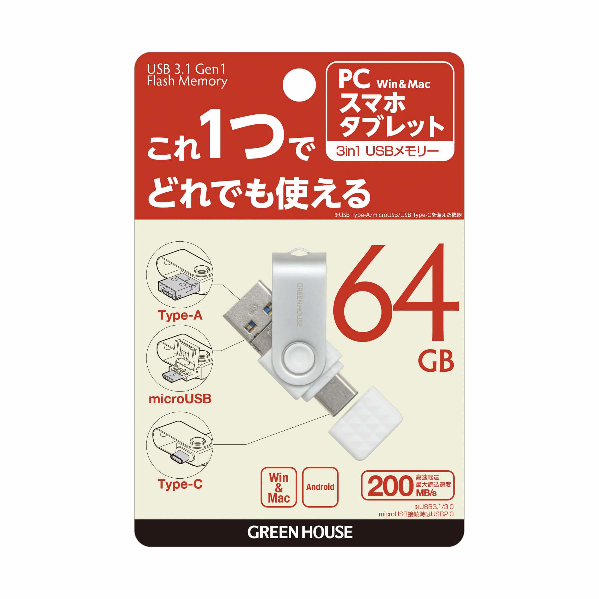 GH-UF3TA64G-WH.jpg