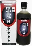 発酵黒豆エキス.jpg